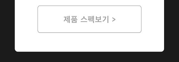 201119_클럽&새댁-가습기-특가_07.png