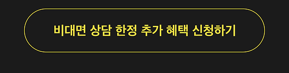 210312_웨딩북혜택-모아보기_02.png