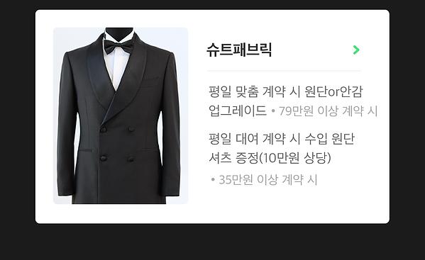 210326_평일혜택-홍보-프로모션_12.pn