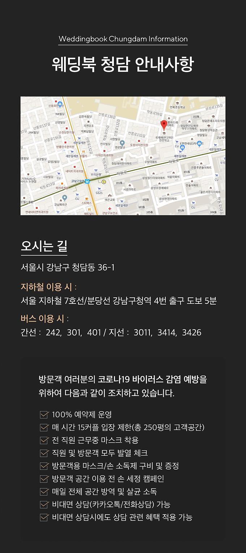 11_수정.png