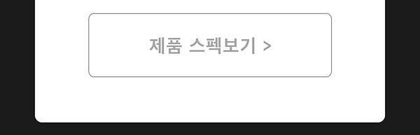 201119_클럽&새댁-가습기-특가_05.png