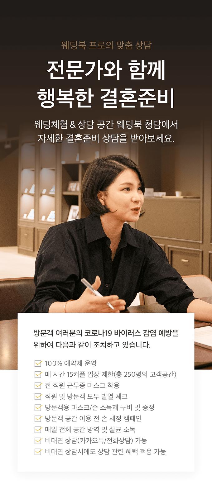 01_수정.png