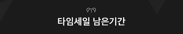 201119_클럽&새댁_이벤트_02.png