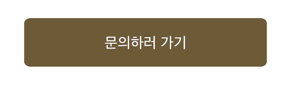 200302_코로나-스튜디오-위약금규정_04.