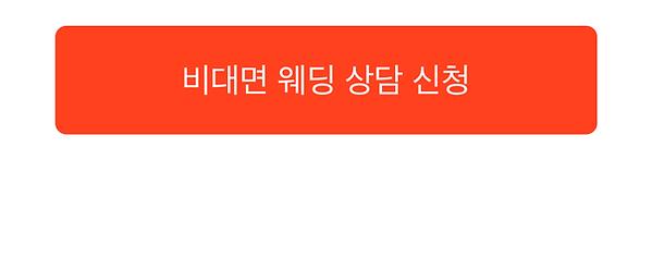 201126_페스티벌_비대면상담_02.png