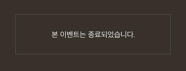 201012_be-my-dress_수정_01.png