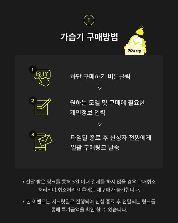 201121_클럽&새댁-가습기-특가_02.png