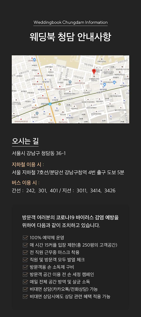 11_수정 new.png