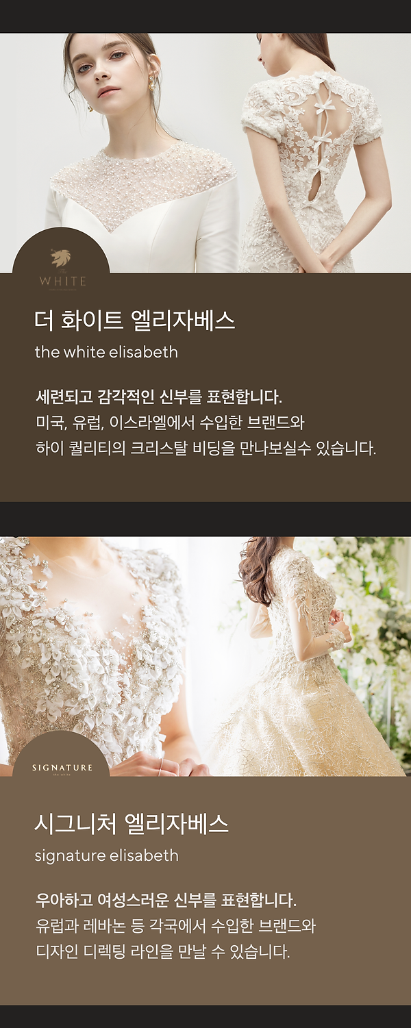 200720_be-my-dress_05.png