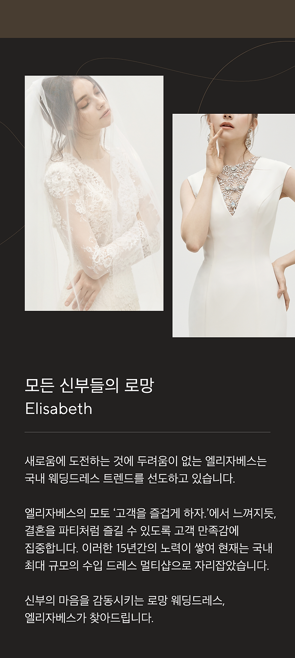 200720_be-my-dress_04.png