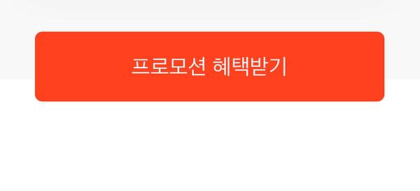 수정_03.png