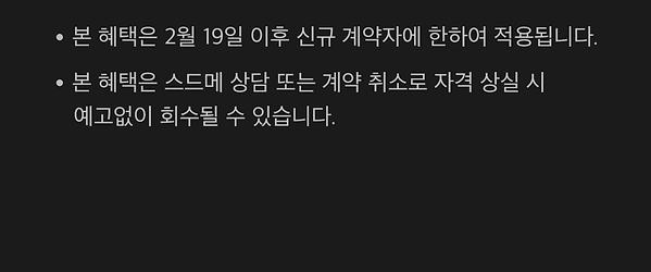 210216_웨딩북-계약혜택_수정_05.png