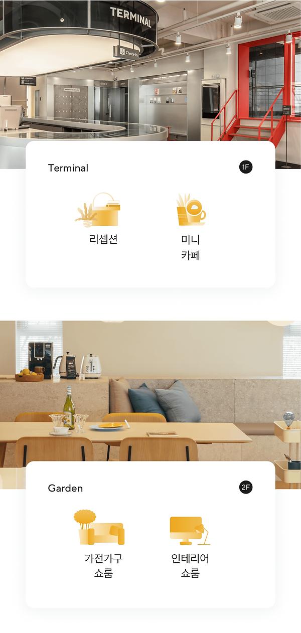 터미널_수정.png