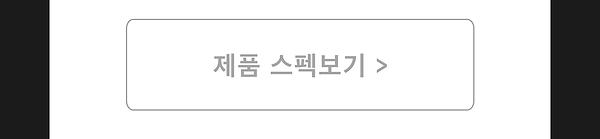201119_클럽&새댁-가습기-특가_03.png