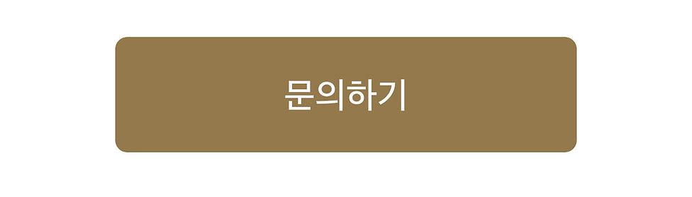 200228_코로나-안내문_03.jpg