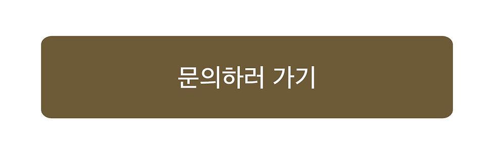 200302_코로나-스드메-위약금규정-드레ᄉ