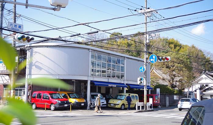店舗写真 カングー専門店外観.JPG