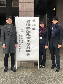 典型_松山大学.jpeg