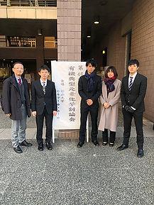 典型2_松山大学.jpeg