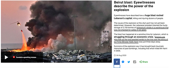 Beirut blast 4th august 2020.png