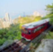 Peak Tram image.jpg