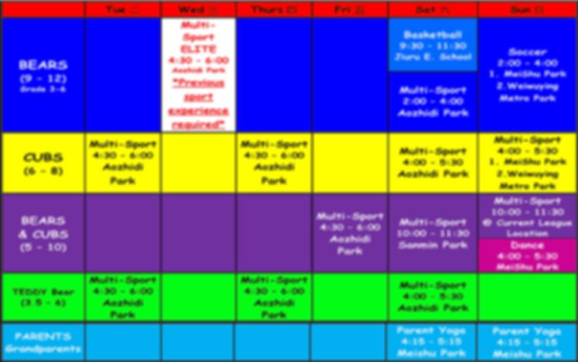 Weekly-Schedule-English-Sept.-2019.jpg
