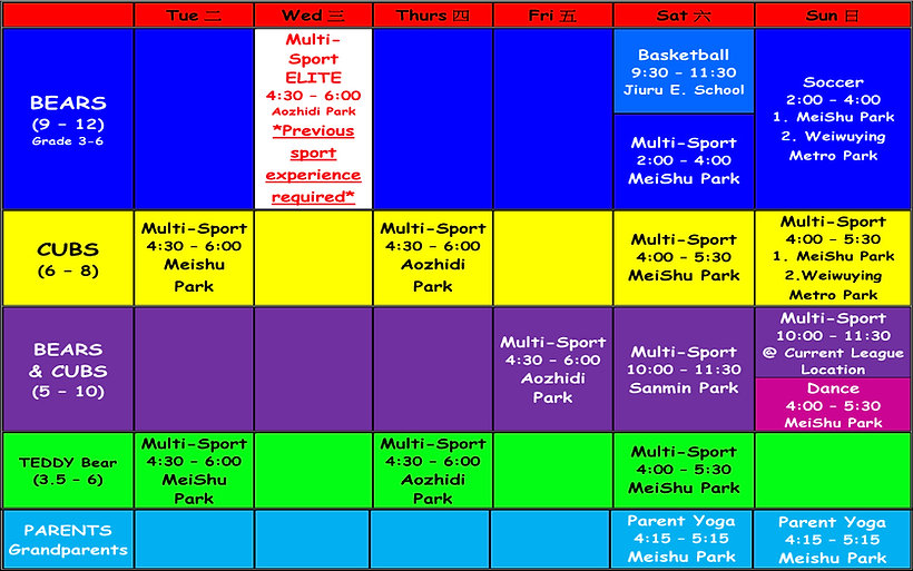 Weekly-Schedule-English-May-2020.jpg