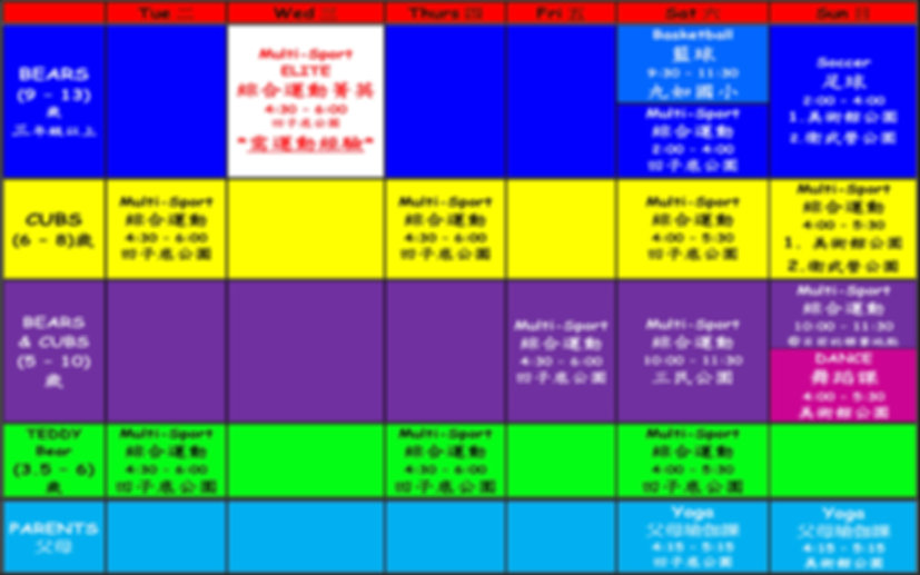 Weekly-Schedule-Chinese-Sept.-2019.jpg