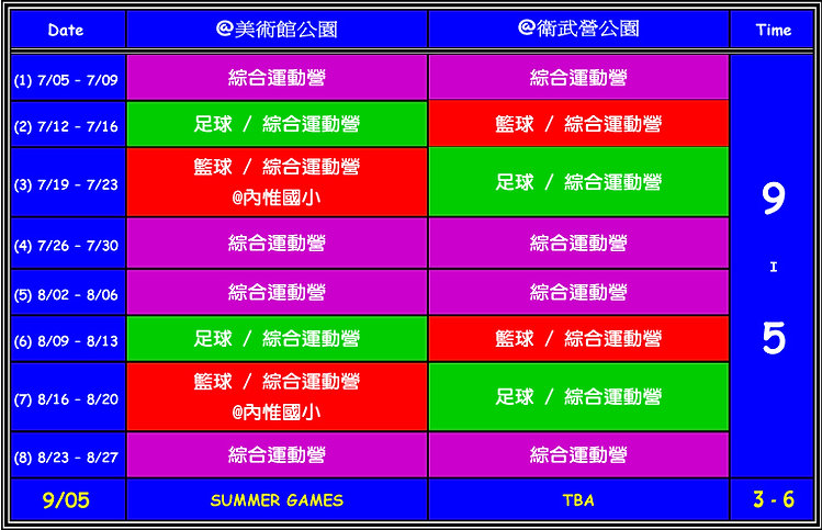 2021 Chinese Summer Schedule.jpg