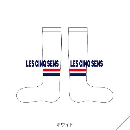 Braided logo socks