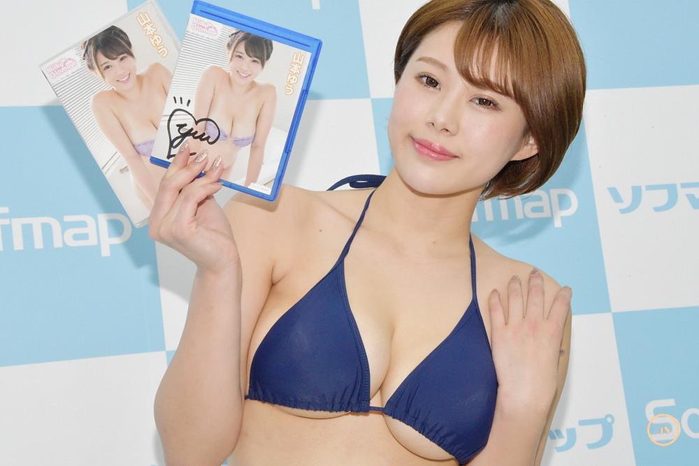 巨乳Hカップグラドル山本ゆう『ミルキー・グラマー/竹書房』DVD・BD発売記念イベント (1)