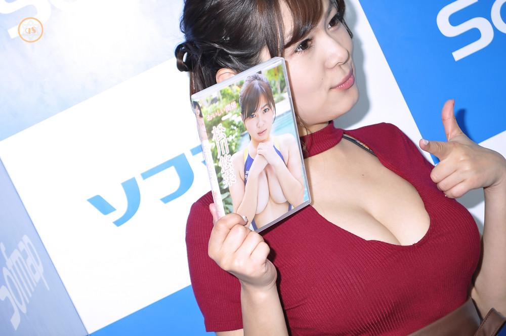 巨乳グラドル松川悠菜『おいしい関係/㈱イーネット・フロンティア/』DVD発売記念イベント (2)