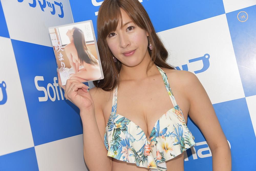 巨乳Hカップグラドル山咲まりなDVD『秘密』 (2)