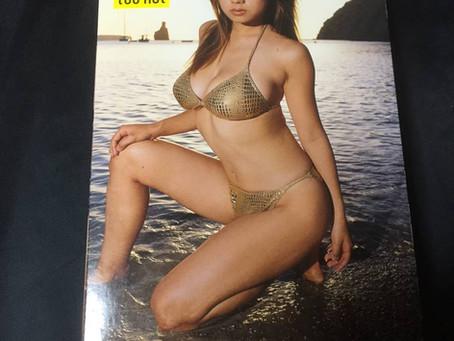 元Busty グラドル・小池栄子のCMギャラが2,000万円オーバーに