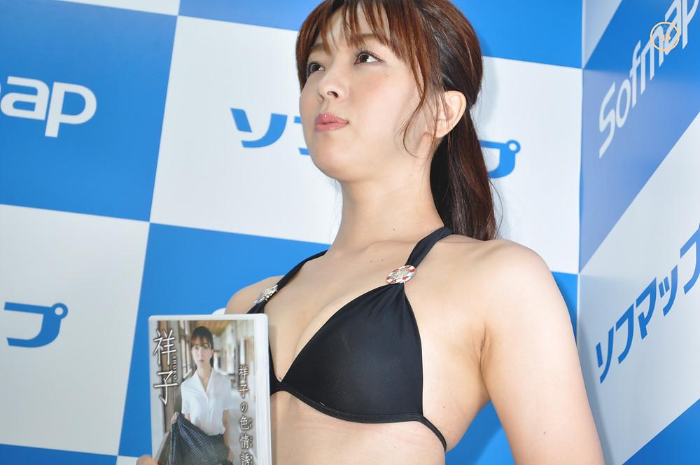祥子『祥子の色情誘惑(いろごとゆうわく)/MBDメディアブランド』DV