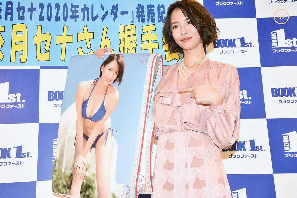 奈月セナ 2020年カレンダー 巨乳グラビアアイドル (2)