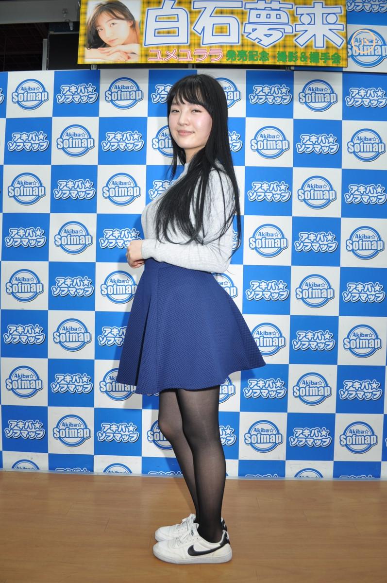 美少女グラドル白石夢来『ユメユララ/EIC-BOOK』DVD発売記念イベント (1)