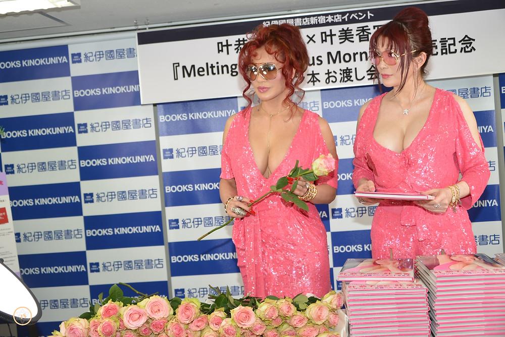 爆乳巨桃尻グラマラス叶姉妹叶美香写真集『MeltingII Precious Morning/㈱光文社』 (1)