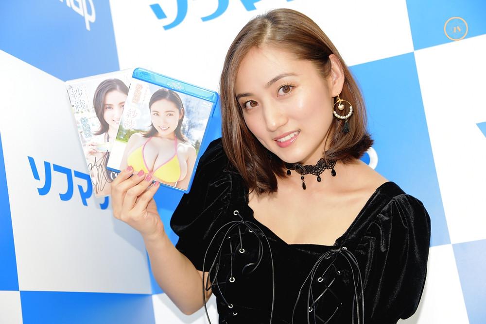 紗綾『紗綾愛/イーネット・フロンティア』DVD・BD発売記念イベント