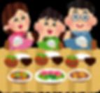 family_syokutaku.png