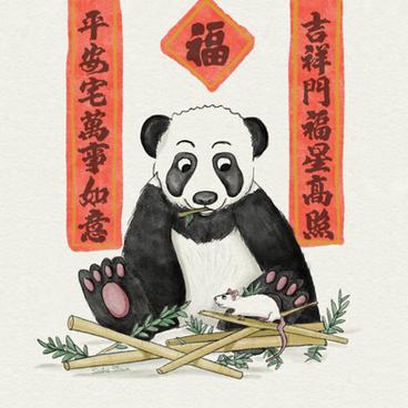 Chinese_New_Year_Panda.png