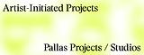 Pallas logo AIP.png