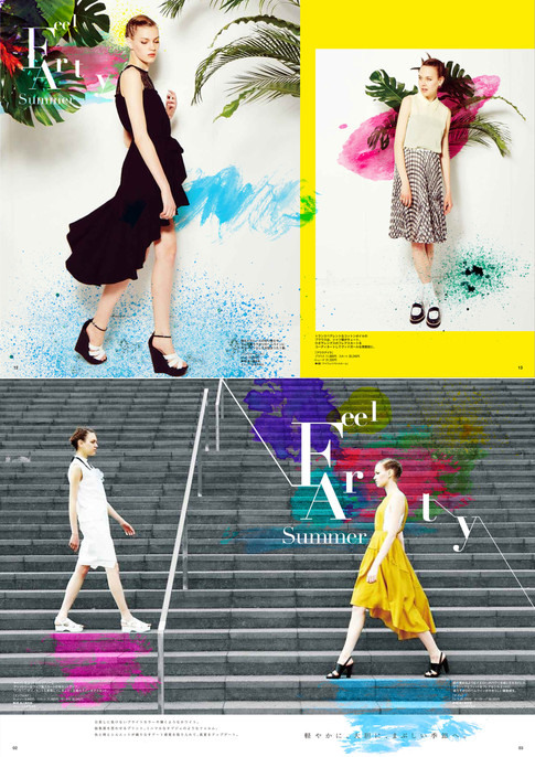 HANKYU FASHION NEWS