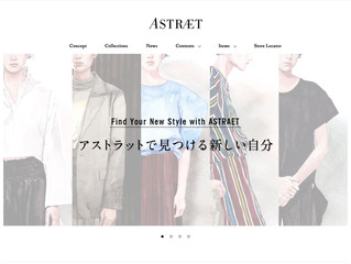 """Find Your New Style with """"ASTRAET"""""""