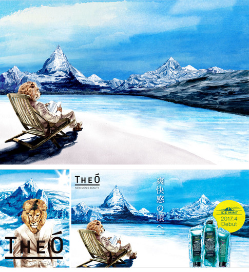 LEBEL THEO ICE MINT / キャンペーン広告