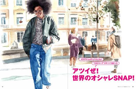 GINZA magazine /  見開きイラスト