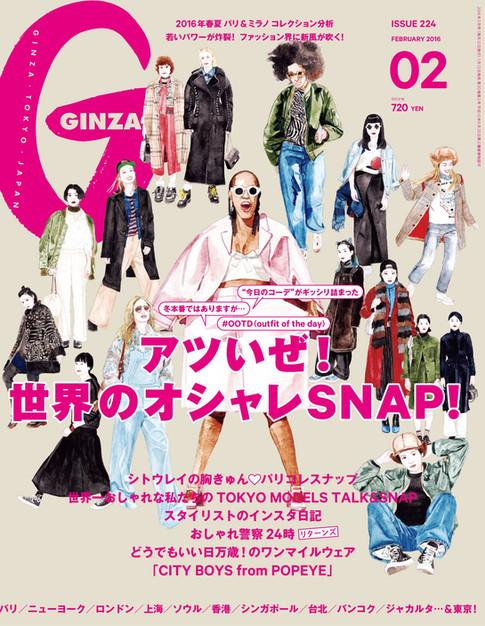 GINZA magazine /  表紙イラスト