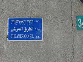 الشارع الأميركي.. كلُّ الطرق تؤدي إلى طرد المقدسيّ