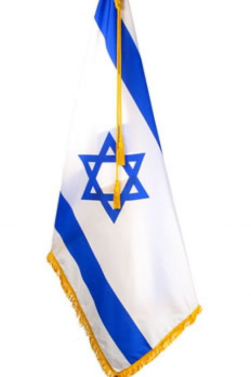 Deluxe Isreal Flag Set