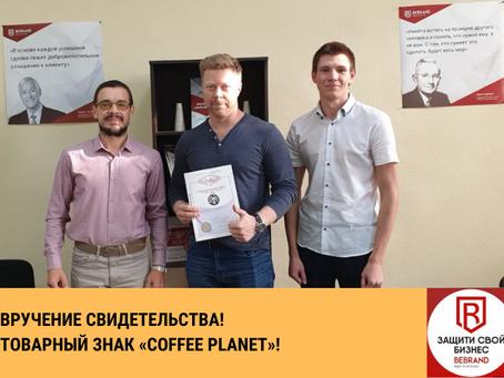 ТОВАРНЫЙ ЗНАК «COFFEE PLANET»!